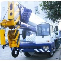 Used Mobile Truck Crane Tadano GT-650E